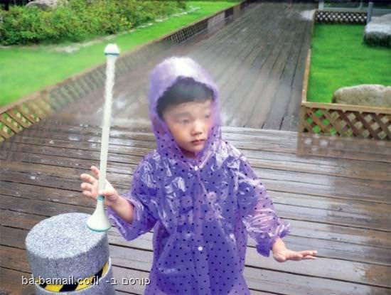 מטרייה, אופנה, מטריית אויר, חדשנות, טכנולוגיה, גשם