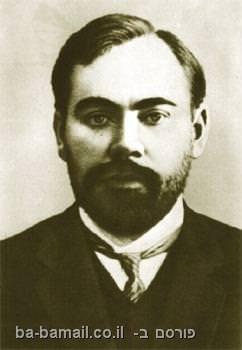 אלכסנדר בוגדנוב