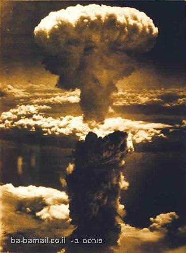 הירושימה, דטרויט, רווחה, פצצה, אטום