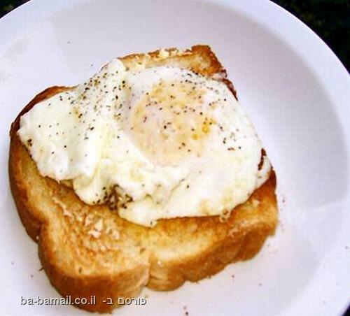 ארוחת בוקר