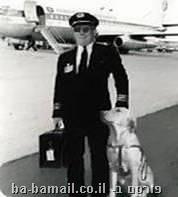 טייס עם כלב נחייה