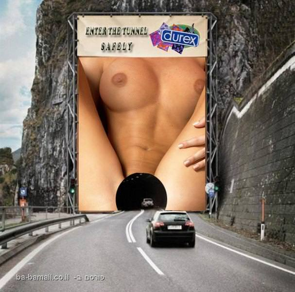 פרסומת לקונדומים - דורקס