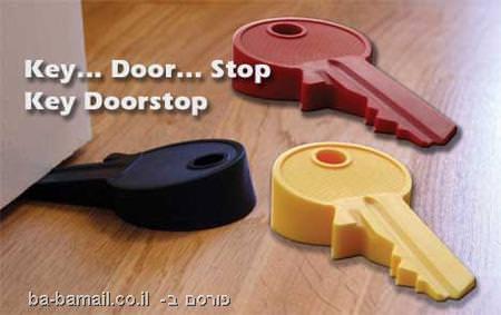 מעצור לדלת