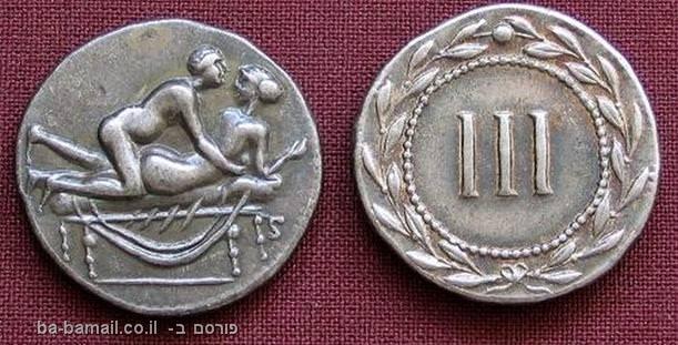 רומא העתיקה לא משאירה מקום לדמיון