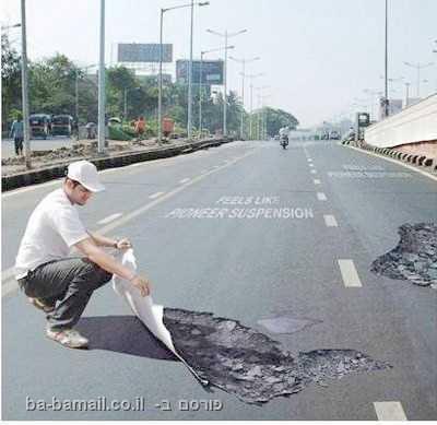 דרך יצירתית להלחם בתאונות הדרכים