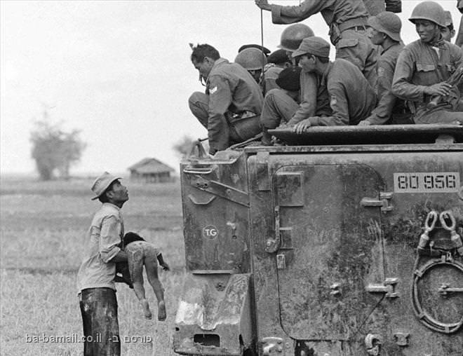 תמונות מלחמת וייטנאם
