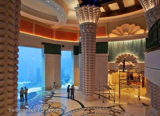 מלון אטלנטיס בדובאי