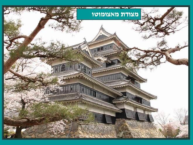 טיול, עולם, יפן, מדריך, תיירות, תמונה, טבע