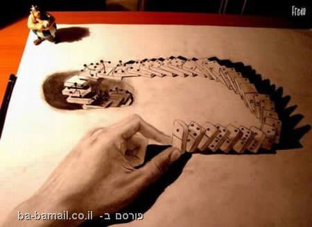 ציור, אומנות, עיצוב, תלת מימד, תמונה