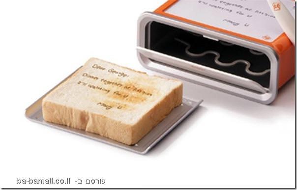 לחם קלוי, טוסט, הודעה, תמונה, גאדג'ט