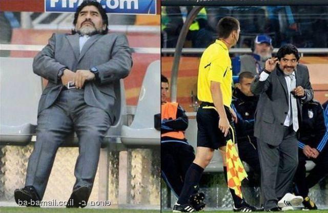 מרדונה, ארגנטיה, מסי, כדורגל, מצחיק