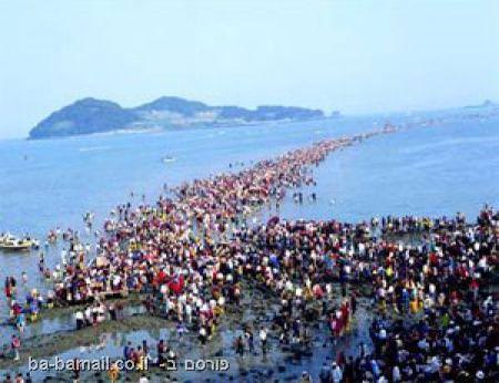 קוריאה, תמונה, נס, קריעת ים סוף