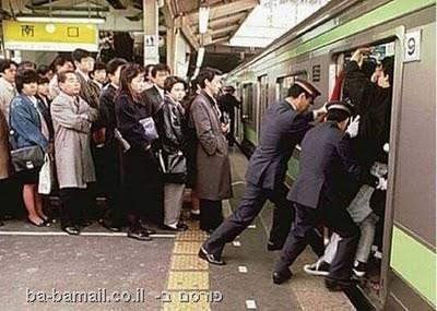 יפן, גאדג'טים, תמונות, מוזר, רכבת