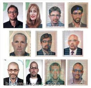 זיוף דרכונים, בריטניה, מרגלים