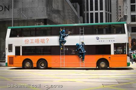 אוטובוס, מצחיק, פרסומת, תמונה