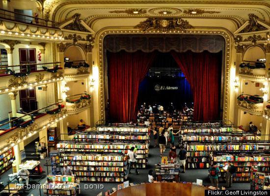 חנות ספרים, ספרים, עולם, תמונה