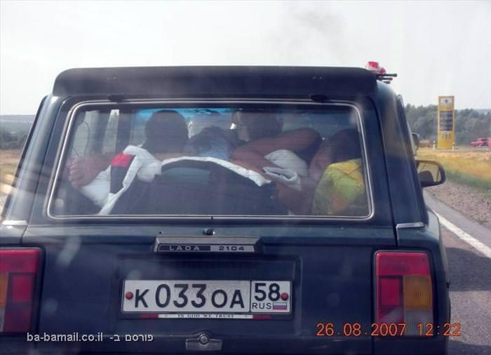 רוסיה, מוזר, ישנים ברכב