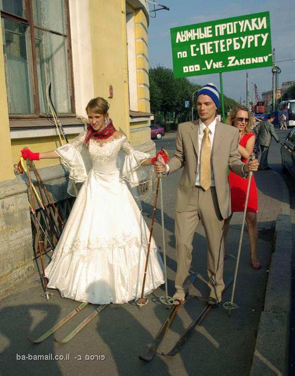 רוסיה, מוזר, תמונות חתונה, סקי, מגלשיים
