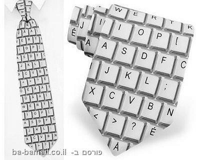 עניבות, מקלדת, עניבת מקלדת