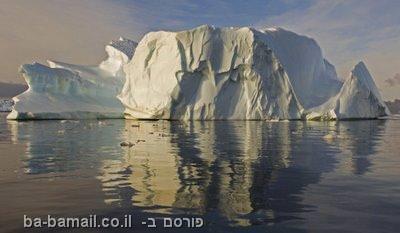 אנטארקטיקה,הר שלג, קור,  קרחון