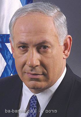 כנסת, פוליטיקה, חבר-כנסת, ישראל, ביבי, בנימין נתניהו, רה