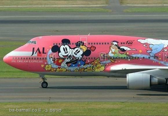 מטוס, עיצוב, מצחיק, תמונה