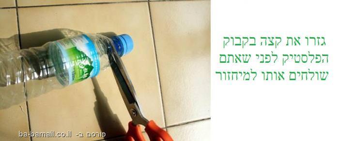שקית פלסטיק, בקבוק, בקבוק פלסטיק, מים מינרלים