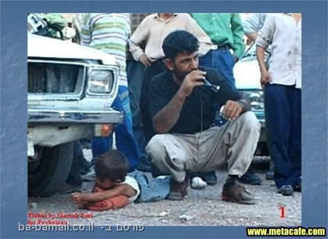 צדק אירני, עונש לגנב באירן, אירן, גנב לחם, ילד נענש באירן, ענישה