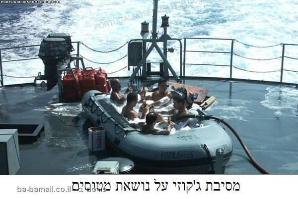 חייל אמריקאי, עירק, חיילים אמרקאים בעירק, נושאת מטוסים, ג'קוזי