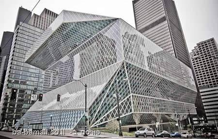 מבנה, ארכיטקטורה, מוזר, עיצוב, תמונה