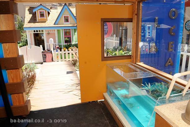 בית בובות, לוס אנג'לס, ילדים, צעצועים, אקווריום