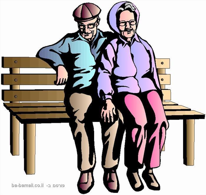 זקנים, מבוגרים