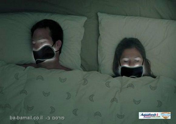 פרסומת למשחת שיניים