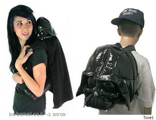 תיק גב, טיול, תיק-עטלף