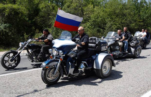 ולדימיר פוטין, רוסיה, ראש ממשלת רוסיה, אופנוע, הארלי, מסע אופנוענים