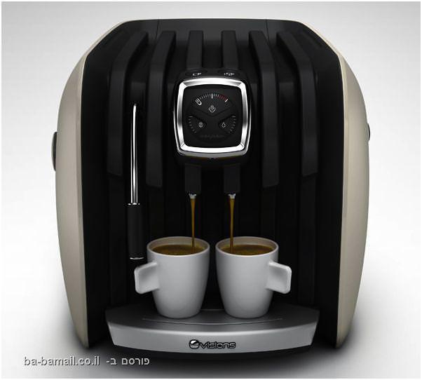 מטבח, מטבח עתידני, מכונת קפה, אספרסו, מכונת אספרסו, ווספיאו