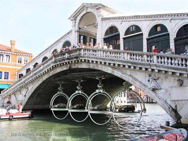 אאודי, שלט חוצות, מופע אורקולי, ונציה, איטליה