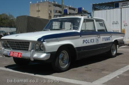 משטרה, משטרת ישראל, רכבי המשטרה של פעם, לארק, לארק סטודביקר