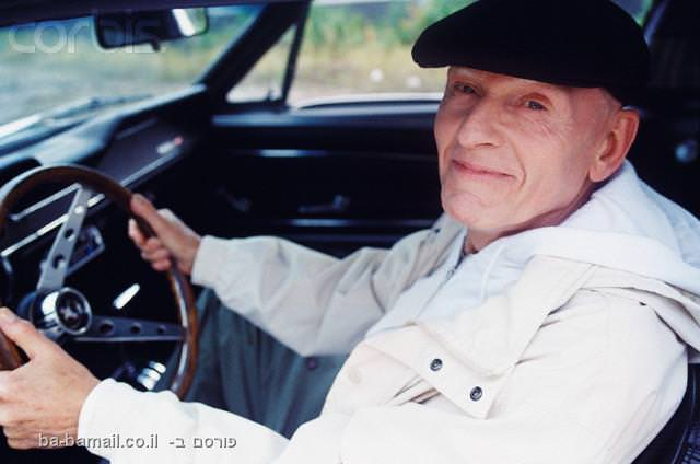 קשישים, זקן, יום הקשיש, קשיש נוהג, רכב, נהג ותיק