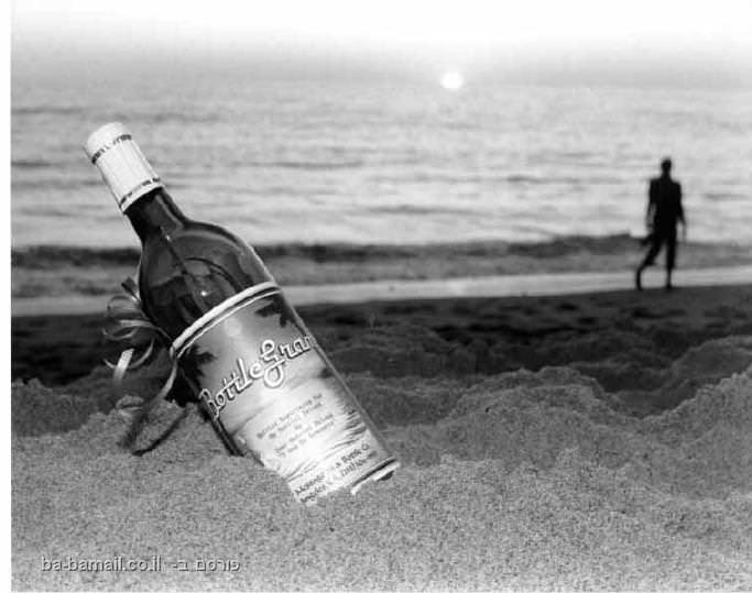 פתק בבקבוק, בקבוק, אהבה בבקבוק