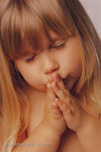 תפילה, גס, ילדה, מבוגרים