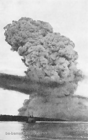 פיצוץ, אסון האליפקס