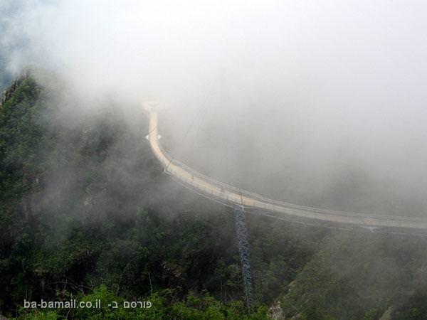 גשר השמיים במלזיה