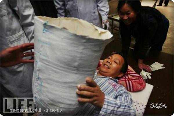 פנג שואילין - חצי בן אדם