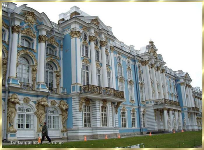 ארמון קטרינה הגדולה
