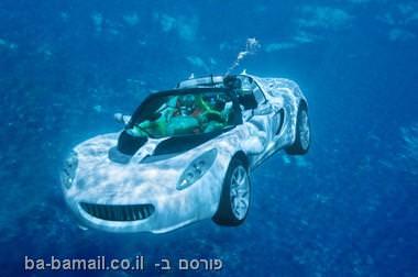מכונית צוללת