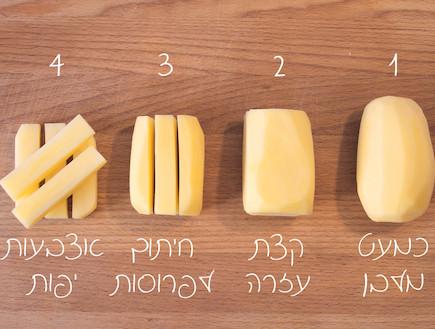 איך מכינים ציפס