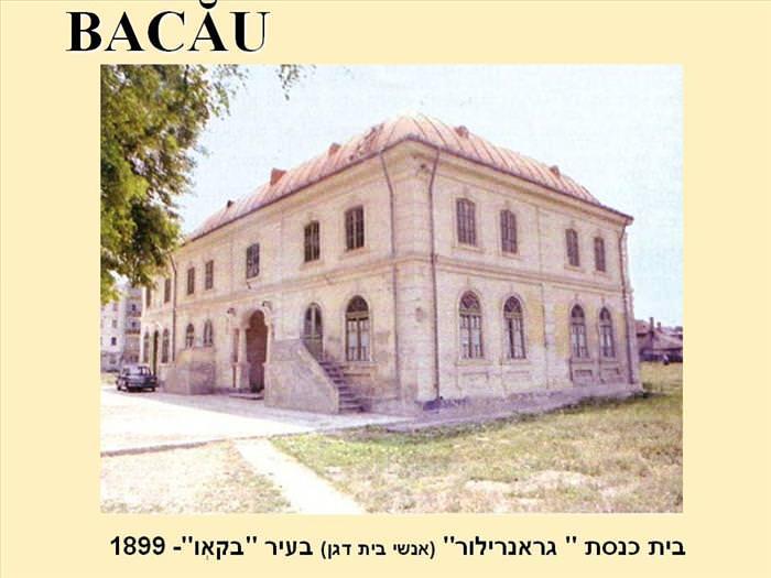 בתי כנסת ברומניה