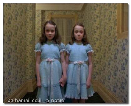 ילדות מפחידות