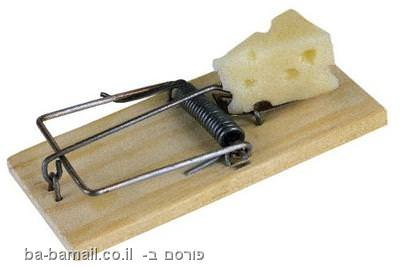 שימושים מפתיעים עם חמאת בוטנים (בעריכה)